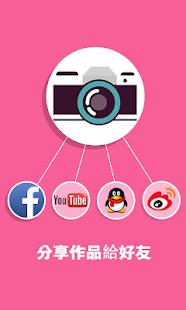 視頻秀 - 視頻編輯製作神器 媒體與影片 App-愛順發玩APP