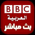 BBC Arabic – بي بي سي العربية logo