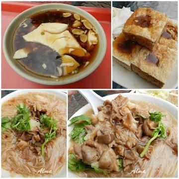 大腸麵線脆皮臭豆腐