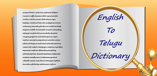 english telugu dictionary apps on google play rh play google com manual labour meaning in telugu manual handling meaning in telugu