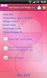 Heart Battery HD Widget 2x2 - screenshot thumbnail