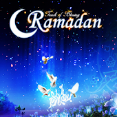 Ramzan Wallpapers 2013