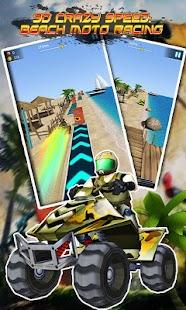 3D瘋狂飆車:沙灘摩托競速 高清免費