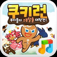 CookieRun pack for dodol pop 1.0.2