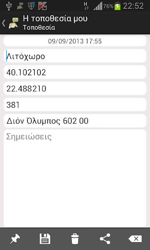 免費下載工具APP|my Location app開箱文|APP開箱王
