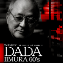 DADA IIMURA60's vol.1 icon