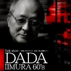 DADA IIMURA60's 飯村隆彦×赤瀬川原平 icon