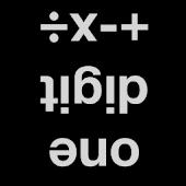 逆一桁四則演算