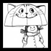 Зонтик для Даши
