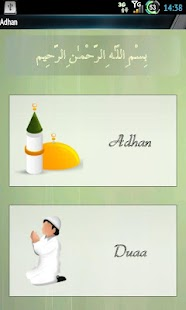 Adhan and Duaa - screenshot thumbnail