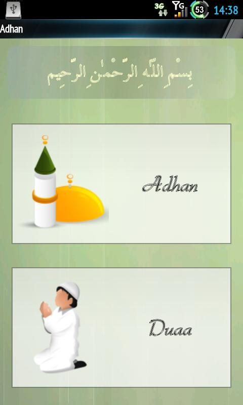 Adhan and Duaa - screenshot