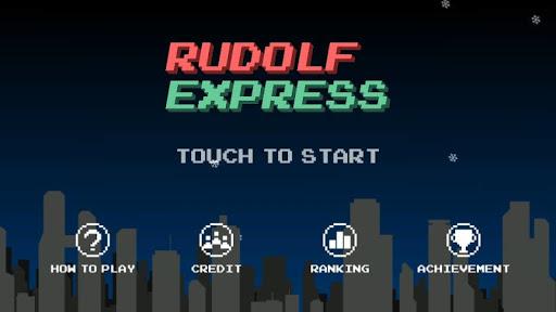 Rudolf Express