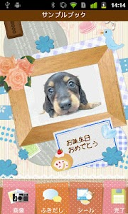 Scrapbooking Ext. (Stamp) screenshot 1