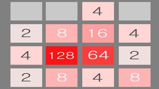 免費下載解謎APP|Basic 2048 app開箱文|APP開箱王