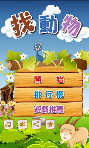 Android App分享介紹| 電腦王阿達的3C胡言亂語