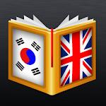 Korean<->English Dictionary Apk