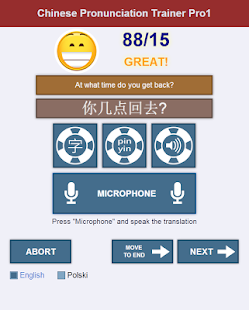 Chinese Pronunciation Pro1