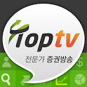 탑티브이(TOPTV) 증권방송