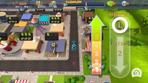财务策略游戏:Capital City