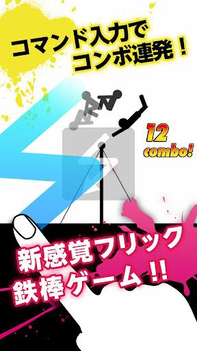 【免費體育競技App】トカチェフ-APP點子