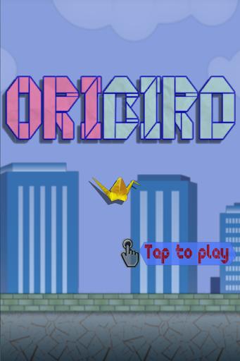 OriBird