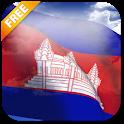3D Cambodia Flag LWP