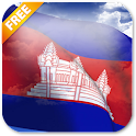 3D Cambodia Flag LWP icon