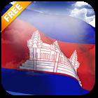 3D Cambodia Flag Live Wallpaper icon