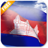 3D Cambodia Flag Live Wallpaper
