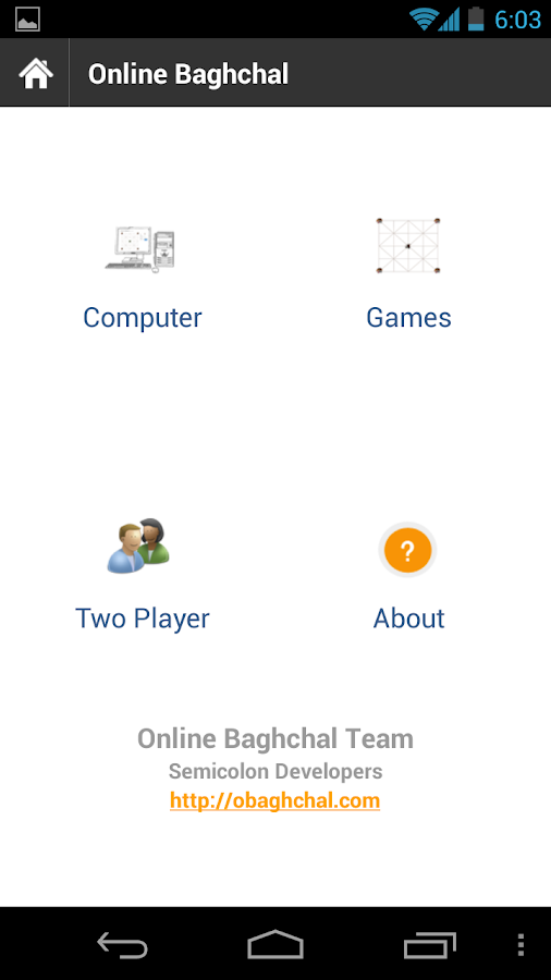 Online Baghchal - screenshot