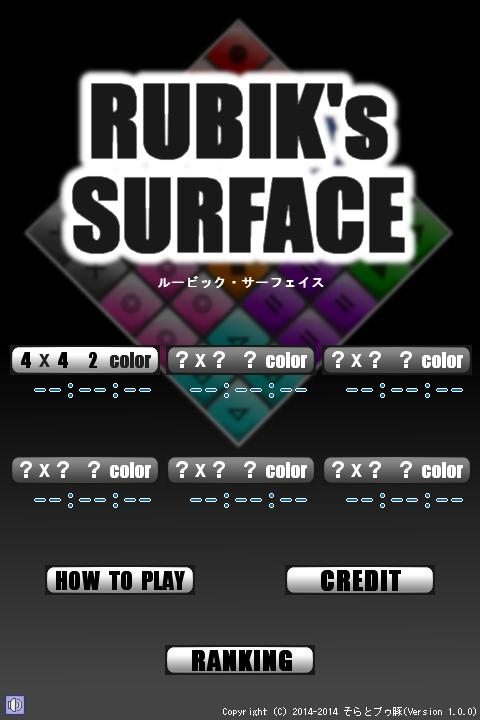 RUBIK's SURFACE- screenshot