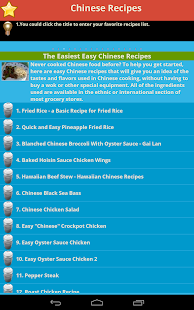 Chinese Recipes - screenshot thumbnail