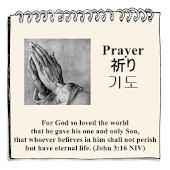 Prayer note