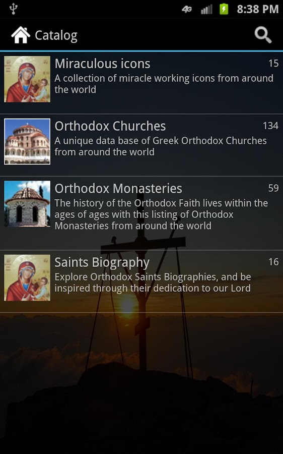 Orthodoxy - screenshot