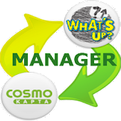 Cosmoκάρτα What's Up Manager