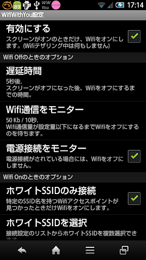 WifiWithYou