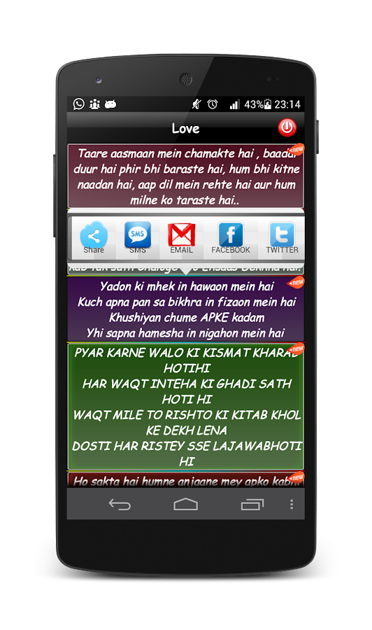 Flirt SMS: 8 rules of the love game