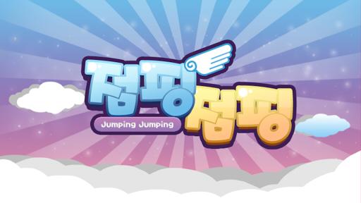 JumpingJumping
