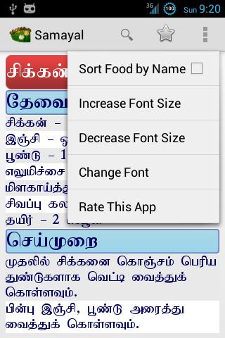 Tamil Samayal Non Veg In Tamil Language Pdf