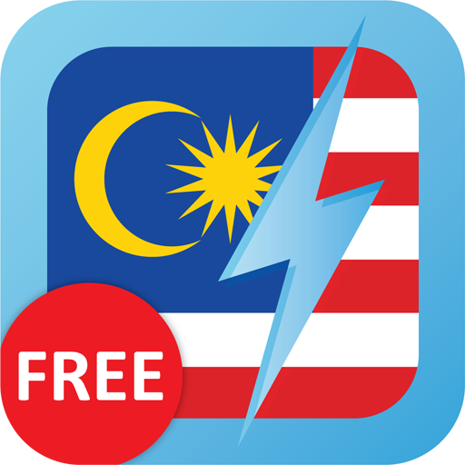 Learn Malay Free WordPower LOGO-APP點子