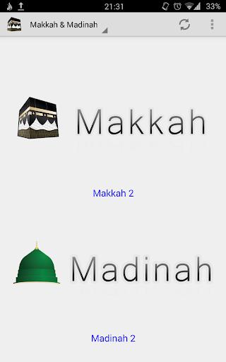 Makkah Madinah live