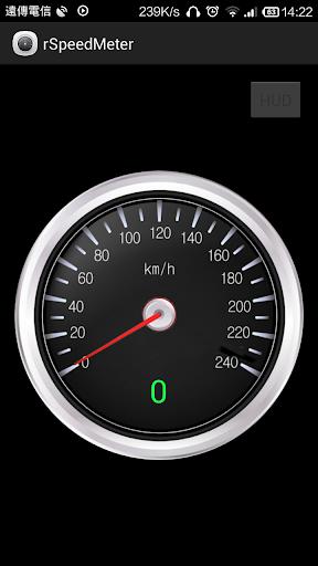 rSpeedoMeter car HUD 抬頭顯示器