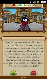 Mobitva ONLINE- screenshot thumbnail