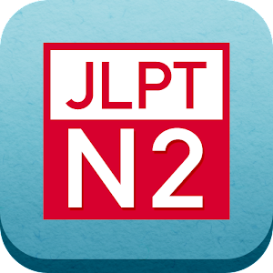 JLPT N2 Grammar Drills - Android Apps on Google Play
