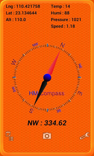 HM Compass Pro
