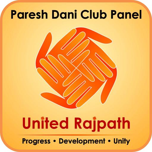 United Rajpath LOGO-APP點子