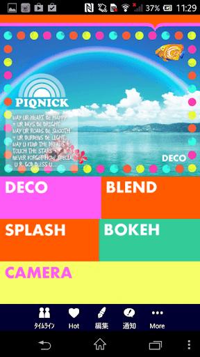 PIQNICK-デコやコラージュで写真加工 投稿カメラアプリ