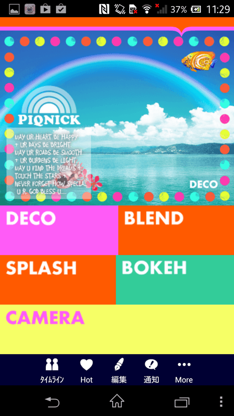 PIQNICK-Great photo editor app - screenshot