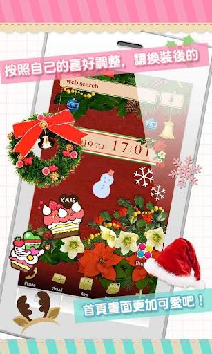[+]HOME圖章套組 聖誕及冬季