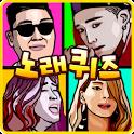전국~노래퀴즈! icon
